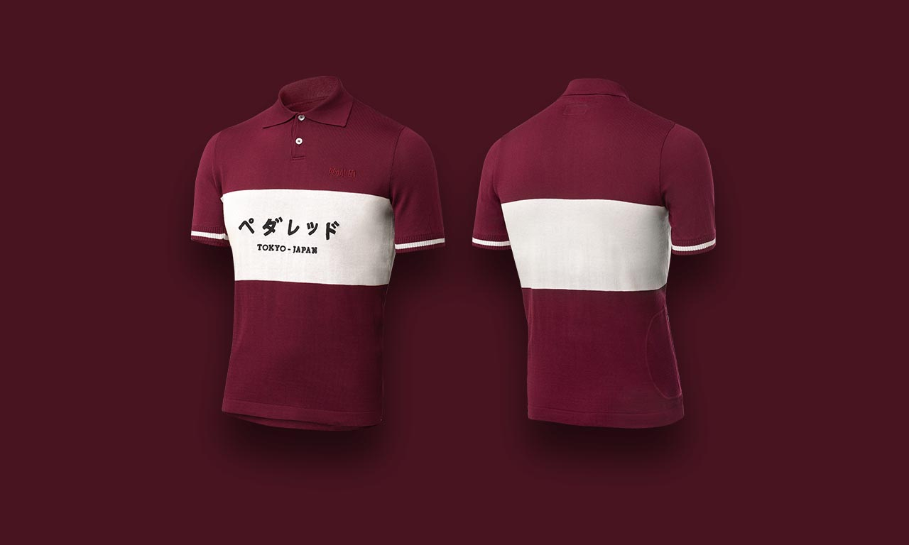 PEdALED TOKYO RIDING POLO BORDEAUX.jpg