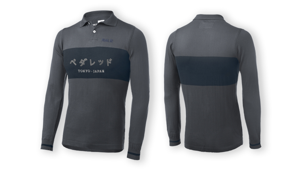 PEdALED TOKYO RIDING POLO LONGSLEEVE GREY.jpg