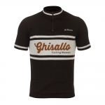 MAGLIA VINTAGE DE MARCHI GHISALLO CYCLING MUSEUM JERSEY.jpg