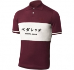 PEdALED TOKYO RIDING POLO BORDEAUX front.jpg