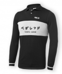 PEdALED-TOKYO-RIDING-POLO-LONGSLEEVE-BLACK-front.jpg