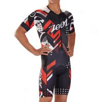 ZOOT MEN'S LTD TRI AERO SS RACESUIT TEAM 2019